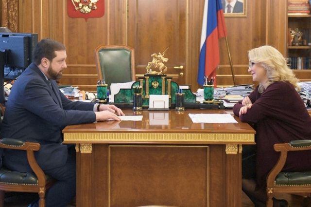 Татьяна Голикова подтвердила достигнутые ранее договорённости о содействии в финансировании из федерального бюджета строительства медучреждений.