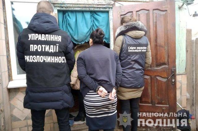 В Хмельницкой области задержали группировку, которая продавала наркотики