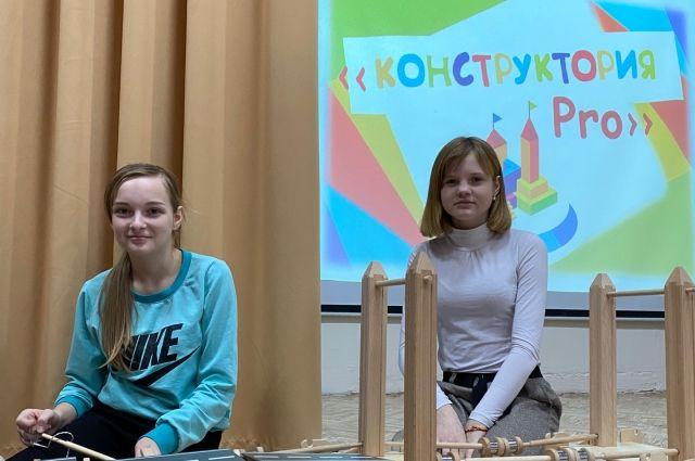 Школьники Омутинского района приняли участие в «Конструктории Pro»
