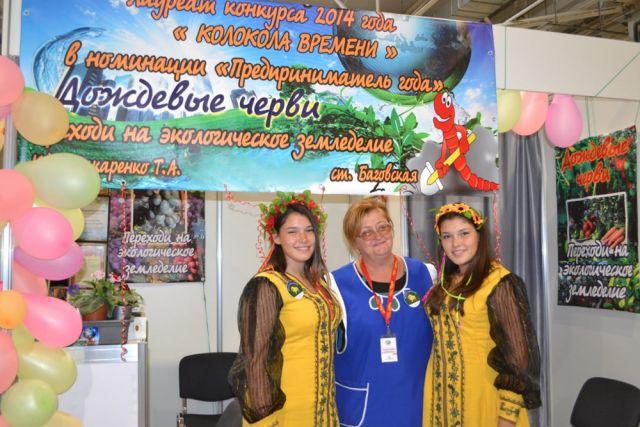 Татьяна Макаренко в 2014 г. стала победителем краевого конкурса в номинации