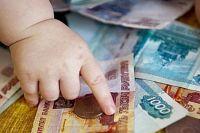 Выплаты при рождении ребенка в 2021 году красноярский край