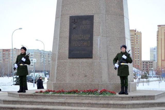 В Оренбурге День защитника Отечества отметят 21 февраля.