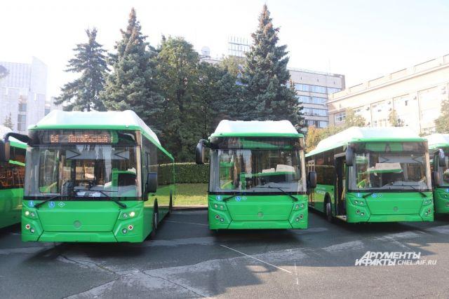 Не так давно в Челябинске частично обновили автобусный парк.