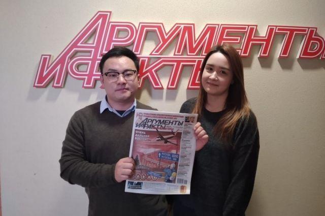 Сун Юэ и его русская жена Юля приехали погостить в Россию