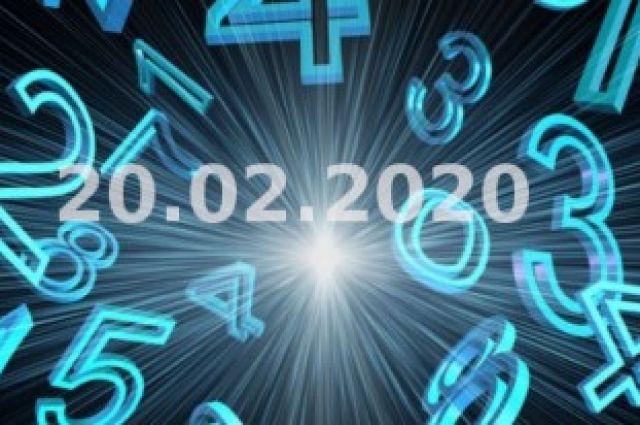 Зеркальная дата 20.02.2020: как правильно загадать желание