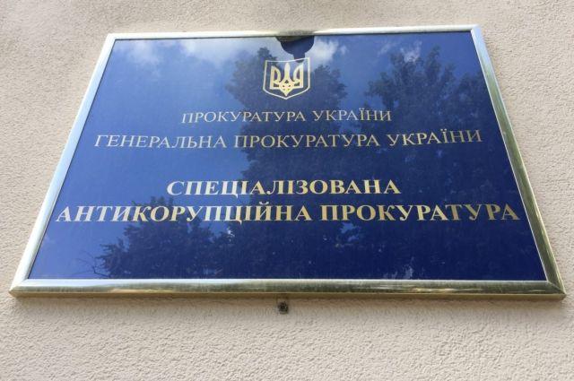 Начальника Бердянского морпорта подозревают в нанесении 2,5 млн грн ущерба
