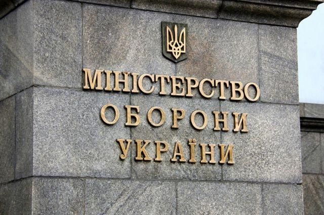 В Украине военные склады оборудуют бетонными хранилищами, - Минобороны