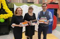 Старшеклассникам Юргинского района подарили Мотивационную библиотеку