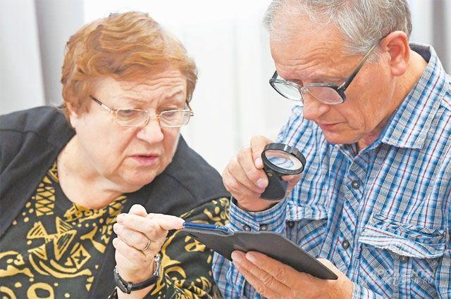 В Пенсионном фонде рассказали о правилах вычисления размера пенсии