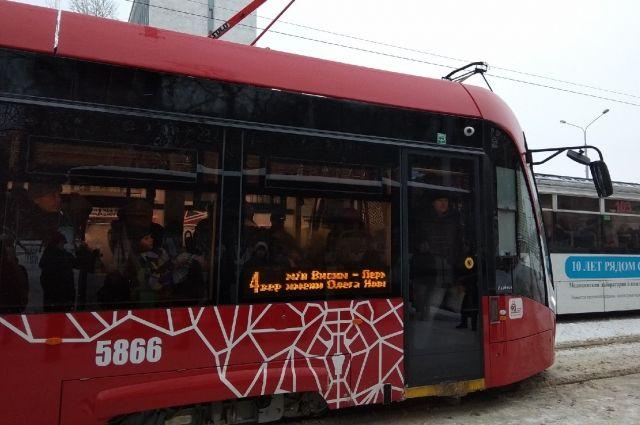Речь идёт о девяти трамваях, среди которых - «Лев» и «Львёнок».