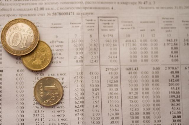 Оплатить услуги онлайн и без комиссии можно в «Личном кабинете» на сайте «ЭнергосбыТ Плюс».