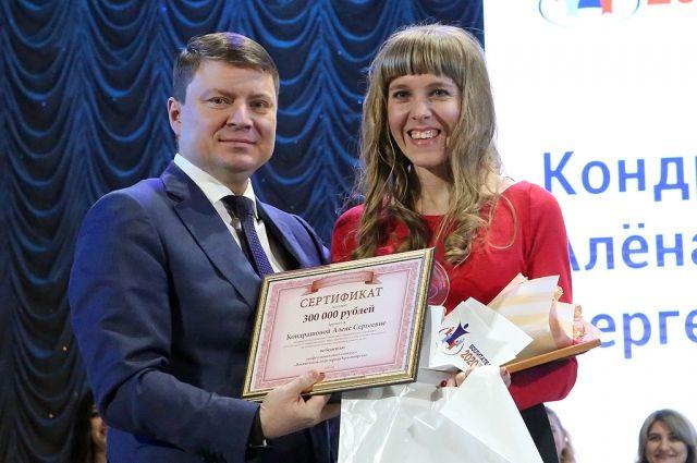 Победителем муниципального этапа конкурса «Воспитатель года» - педагог детского сада №17 Алёна Кондрашова.