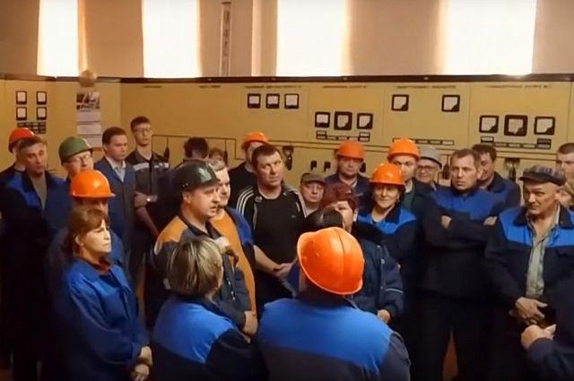Губернатор посетил Юргинскую ТЭЦ в октябре 2019 года.