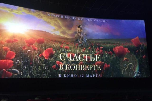 Фильм рассказывает истории простых людей.