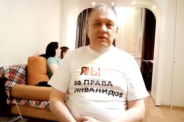 Тюменские инвалиды не поддержали общественника Романова