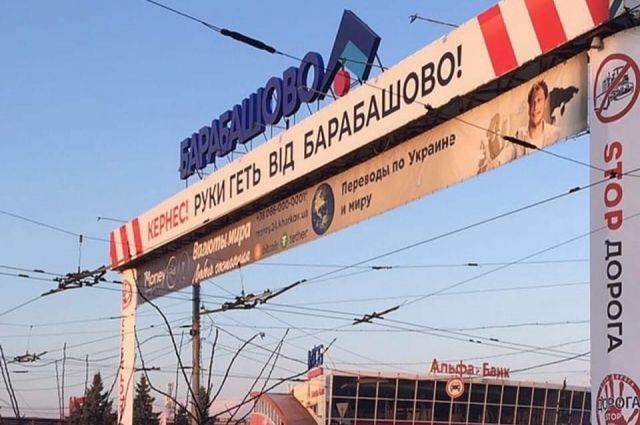 Предприниматели «Барабашово» превращаются в серьезную силу, - правозащитник