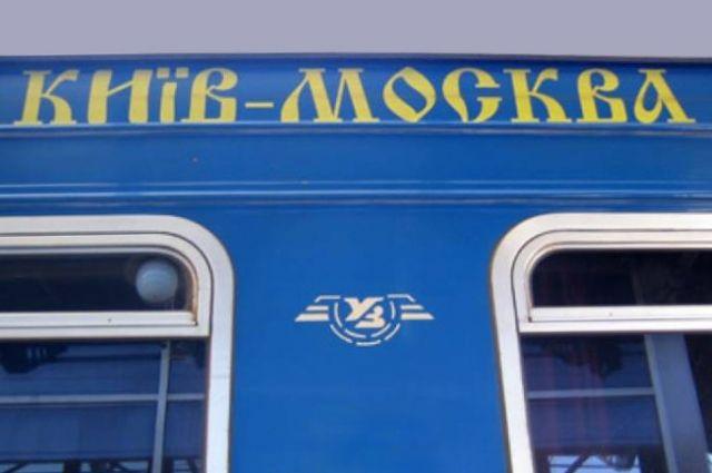 В Погранслужбе заявили, что 13 украинцев поместили на карантин в Брянске
