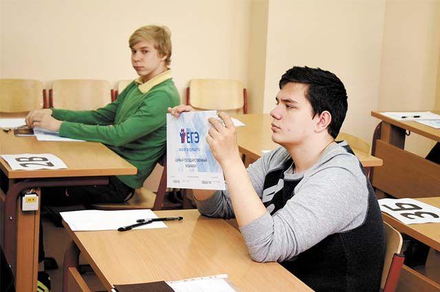 Взрослые сами прошли через все, что ждет на экзамене выпускника.