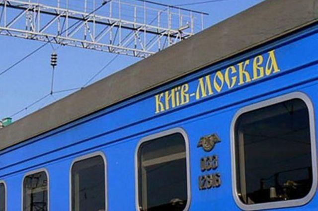 Коронавирус в поезде Киев-Москва: вагон и пассажиры возвращаются в Украину