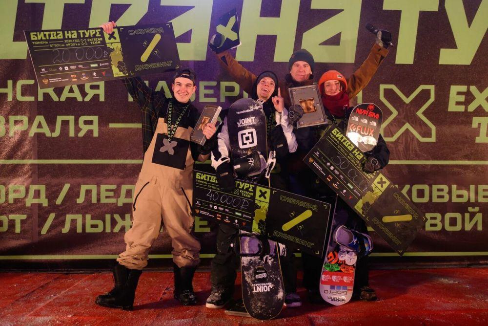 «Битва на Туре», 2020, Награждение сноуборд джиббнг | Фотогалерея.