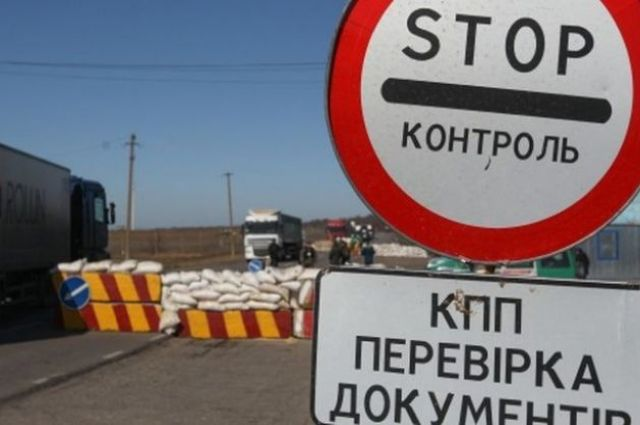 ЧП на КВПП «Мариьинка»: умер мужчина при переходе линию разграничения