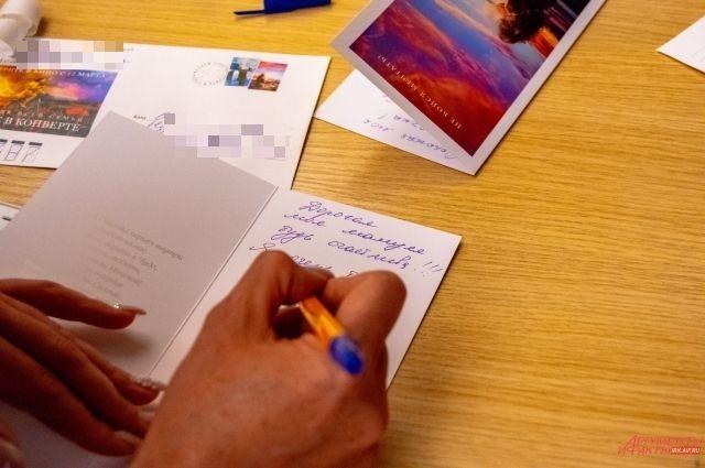 Во время презентации фильма любой желающий мог написать письмо близкому человеку и отправить его специальной «почтой счастья».