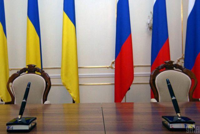 Россия впервые за восемь лет назначила торгового представителя в Украине