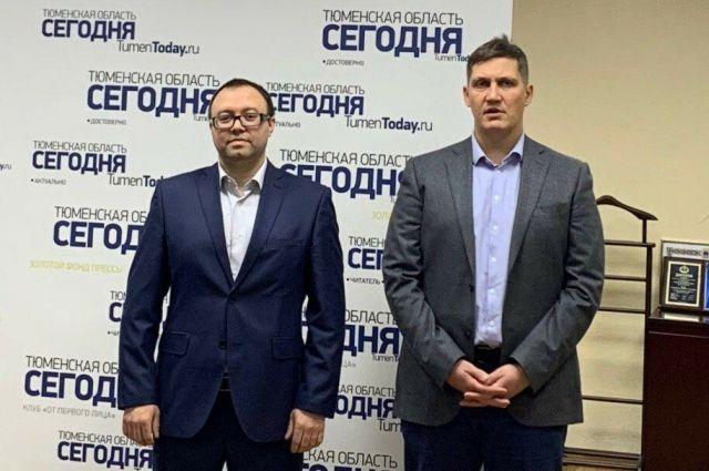 Назначен новый руководитель издания «Тюменская область сегодня»