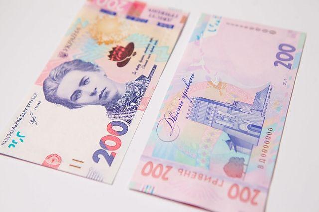 Обновленные 200 гривен введены в оборот,- Нацбанк