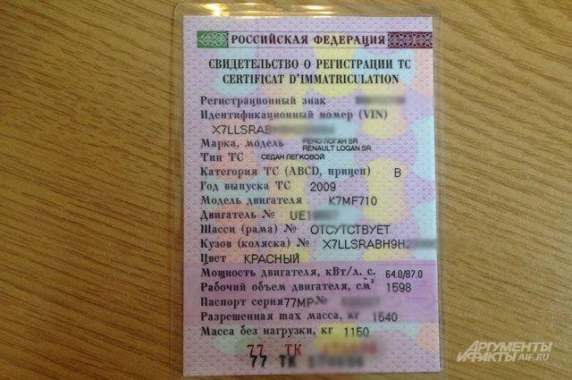 Калининградка незаконно оформила на себя машину матери-пенсионерки