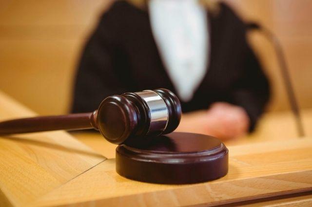 Осужденную взяли под стражу в зале суда.