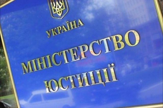 В Украине будет комиссия для приема жалоб люстрированных чиновников