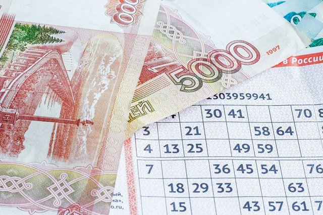 Оренбурженка решила воспользоваться услугами гадалки, чтобы выиграть в лотерею