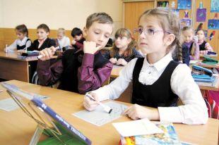 В 14 школ Иркутска пришли письма с угрозой распространения ядовитого газа