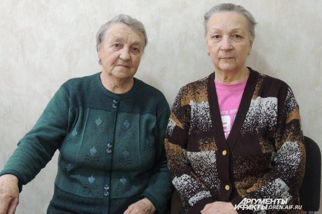 Дочери Петра Львовича Козлова - Валентина и Елена.