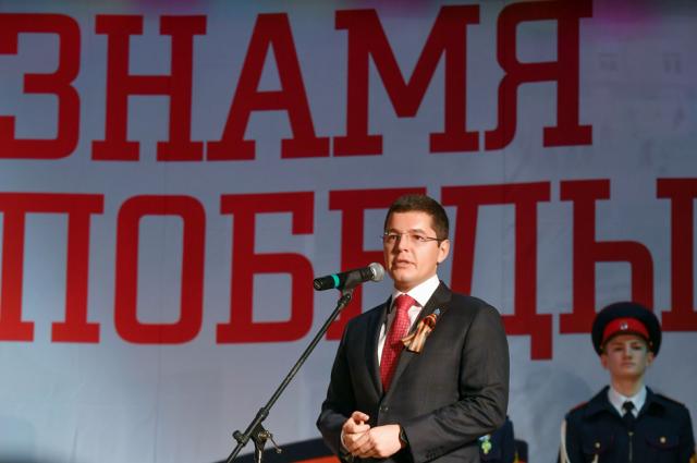 В салехардской школе запустили акцию «Ямальское Знамя памяти»