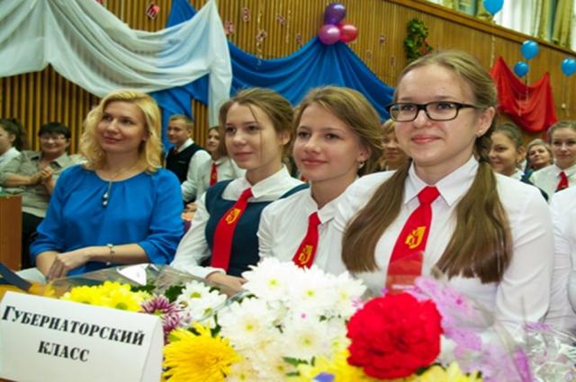 Учащиеся лицея-интерната оставили в губернаторском классе частичку своего сердца.