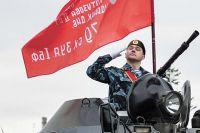 Копию Знамени Победы, которое в мае 1945 г. водрузили над Рейхстагом, теперь можно использовать на торжественных мероприятиях.
