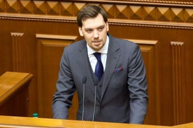 Гончарук предложил доплачивать по 500 грн за поздний выход на пенсию