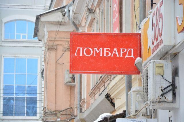 Специалисты Оренбургского УФАС России проверили заведения города