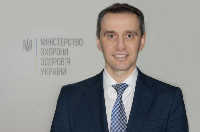Ляшко назначен главным санитарным врачом Украины