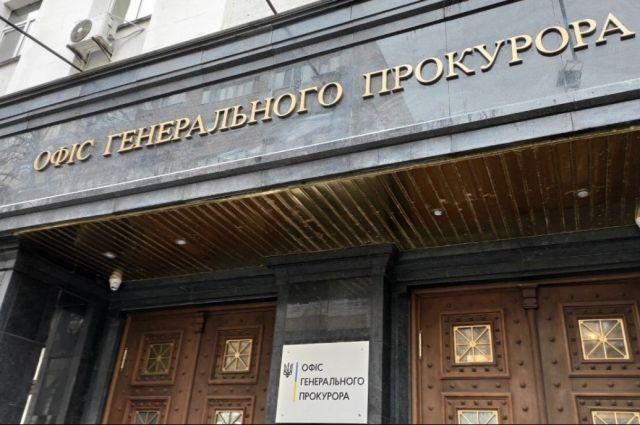 В Украине открыли доступ к декларациям прокуроров и их родственников