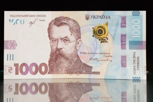 Купюра в 1000 гривен попала в список самых лучших банкнот мира: детали