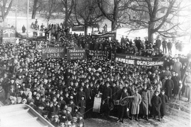 «Свободная средняя школа» - лозунг начала 20 века.