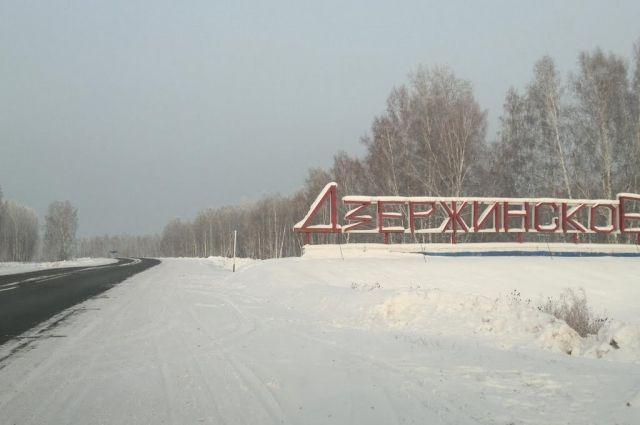 Дзержинское расположено в 350 км от краевой столицы.