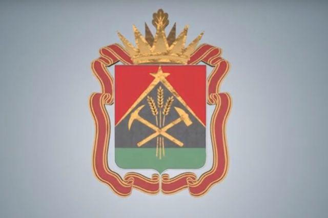 Обновленные герб и флаг соответствуют всем требованиям современной геральдики.
