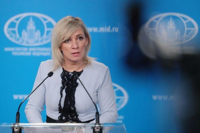 Захарова назвала «тотальным позором» дело против Ассанжа