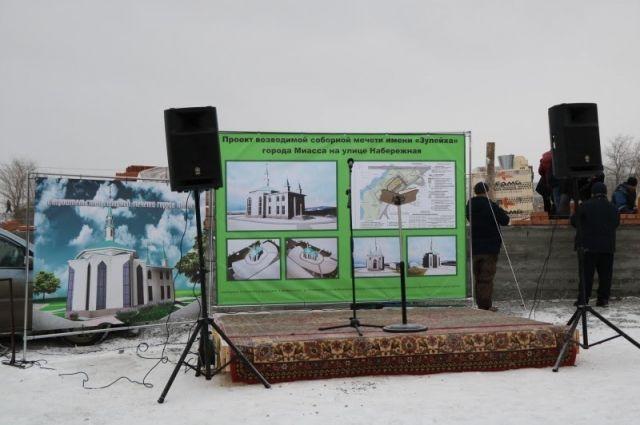 Фото с сайта администрации Миасского городского округа.