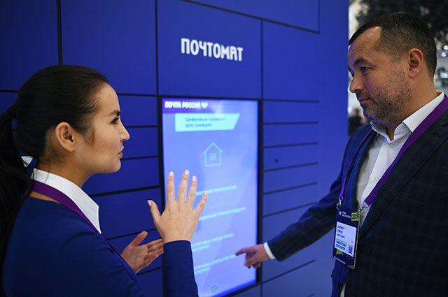 Автоматизированный комплекс хранения ивыдачи товара почтомат «Почты России».