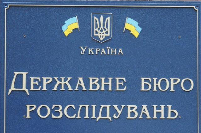 ГБР сообщило о подозрении чиновнику ВСУ